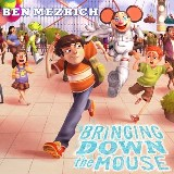 Bringing Down the Mouse