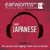 Rapid Japanese, Vols. 1 & 2