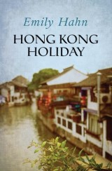 Hong Kong Holiday