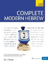Complete Modern Hebrew
