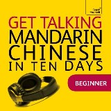 Get Talking Mandarin Chinese in Ten Days Beginner Audio Course