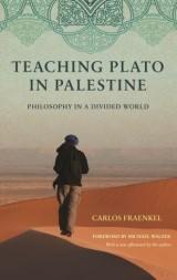 Teaching Plato in Palestine