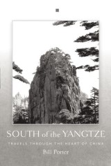 South of the Yangtze