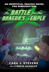 The Battle for the Dragon's Temple