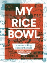 My Rice Bowl
