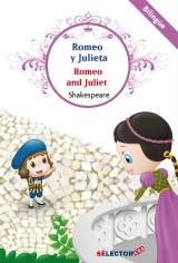 Romeo y Julieta (bilingüe)