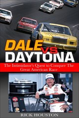 Dale vs. Daytona