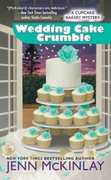 Wedding Cake Crumble