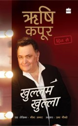 Khullam Khulla: Rishi Kapoor Dil Se