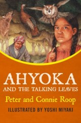 Ahyoka and the Talking Leaves