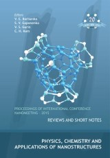 Physics, Chemistry And Applications Of Nanostructures - Proceedings Of The International Conference Nanomeeting - 2015