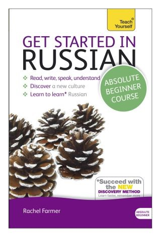 Get Started in Russian