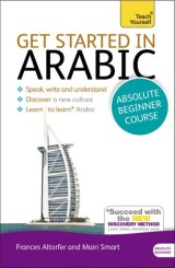 Get Started in Arabic