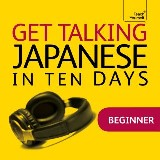 Get Talking Japanese in Ten Days Beginner Audio Course