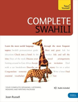 Bite-sized Swahili lessons. Fun, effective, and 100% free.