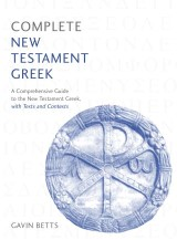 Complete New Testament Greek