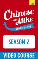Season 2 Chinese with Mike videos