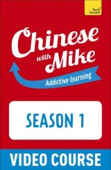 Season 1 Chinese with Mike videos