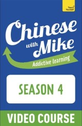 Season 4 Chinese with Mike videos