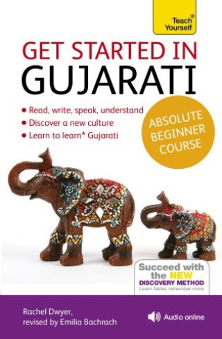 Get Started in Gujarati