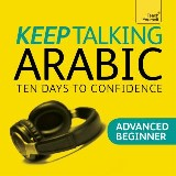 Keep Talking Arabic Audio Course - Ten Days to Confidence