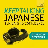 Keep Talking Japanese Audio Course - Ten Days to Confidence