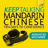 Keep Talking Mandarin Chinese
