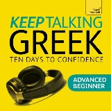 Keep Talking Greek Audio Course - Ten Days to Confidence