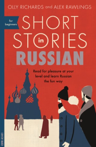 Short Stories in Russian for Beginners: Ebook