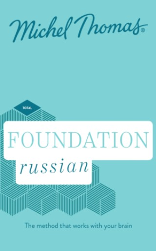 Booklet: Foundation Russian