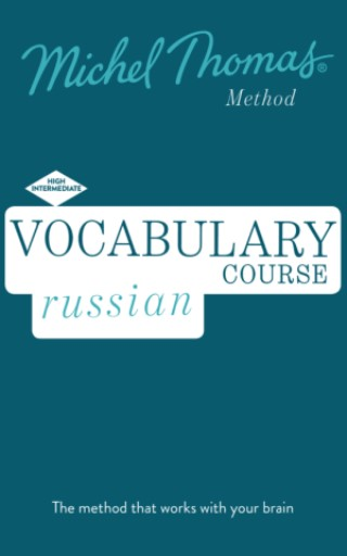 Booklet: Russian Vocabulary