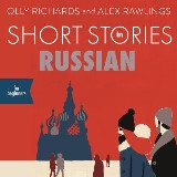 Short Stories in Russian for Beginners: Audiobook