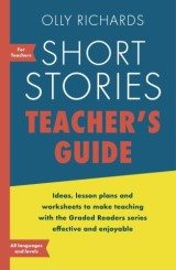 COMING SOON: Short Stories Teacher's Guide