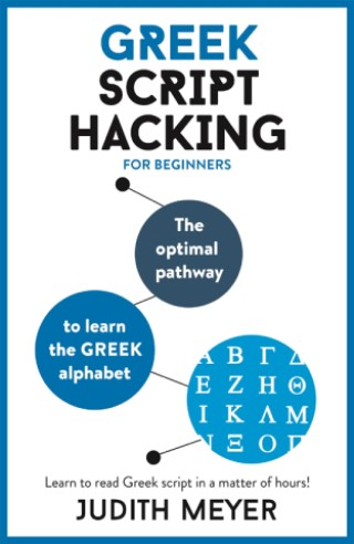 Enhanced ebook: Greek Script Hacking