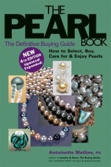 The Pearl Book (4th Edition)