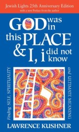 God Was in This Place & I, I Did Not Know—25th Anniversary Ed