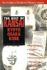 Best of Kansai