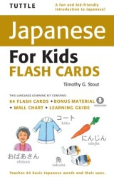 Tuttle Japanese for Kids Flash Cards (CD)