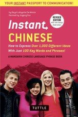 Instant Chinese