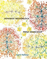 Japanese Woodblock Print Workshop
