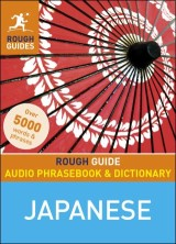 Rough Guide Audio Phrasebook and Dictionary - Japanese
