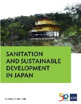 Sanitation and Sustainable Development in Japan