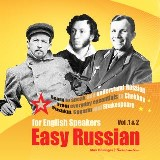 Easy Russian for English Speakers Vol. 1 & 2