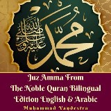 Juz Amma From The Noble Quran Bilingual Edition English & Arabic