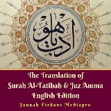 The Translation of Surah Al-Fatihah & Juz Amma English Edition