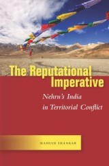 The Reputational Imperative