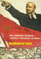 Handbook for Spies