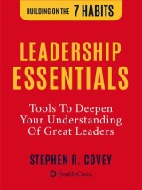 The Leadership Essentials