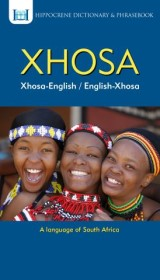 Xhosa-English/ English-Xhosa Dictionary & Phrasebook