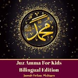 Juz Amma For Kids Bilingual Edition